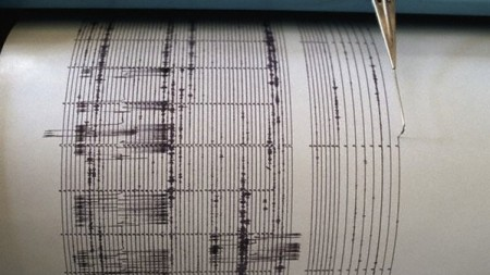 Seismograph Recording Activity of Taal