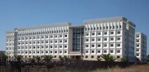 tribunale di siracusa